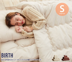 洗える布団4点セット ポリエステル中綿 シングルサイズ