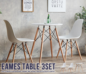 Eames TABLE 3set