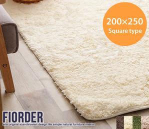 Fiorder 200×250cm