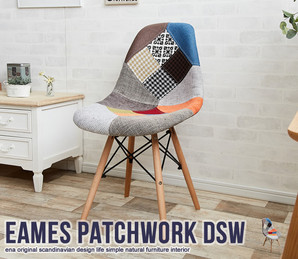 Eames patchwork DSW