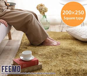 Feemo 200×250cm Square type ラグ