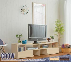 Crow TV board 伸縮型ローボード